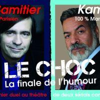 Kamel VS Thierry Samitier